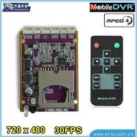 1 ch SD card home use mini dvr moudle ,1CH SD DVR / MINI DVR moudle