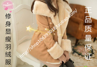 Women's slim medium-long down coat cardigan trench
