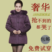 Down coat women medium-long thickening quinquagenarian down coat female plus size