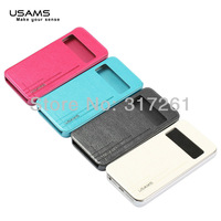 Wholesale  High Quality Classic PU Leather Flip Stand Phone Leather Case For iPhone 5 5S Smartphone+Screen Protector Multi-Color