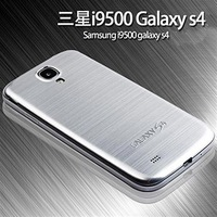 For samsung   i9500 battery cover s4 metal shell i9508 wiredrawing original cover i959 metal phone case