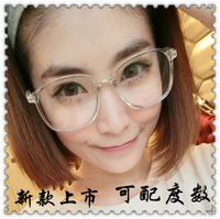Free shipping Vintage ultra-light big black circular frame myopia glasses frame decoration mirror