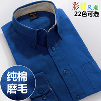 Heilan men's clothing green fashion long-sleeve shirt 100% cotton blue shirt male flannel sanded thick shirt
