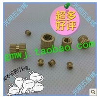 jection molding copper nut copper knurled nut embedded nut