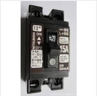Small leakage circuit breaker type AB NV-L22GR 15A 30mA