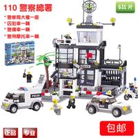 Free shipping Boy 6 7 10 assembling building blocks plastic model