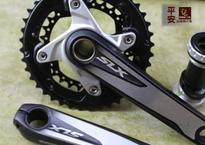 Bike 10 Speed Chain Length Crankset FC M HG X speed