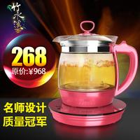 Bamboo creek glass health pot thickening glass extracting pot automatic yogurt electric flower pot split