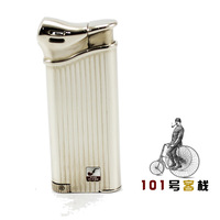 Salome 101 sarome smoking pipe lighter bullier psp3-11 smoking pipe accessories  *w2