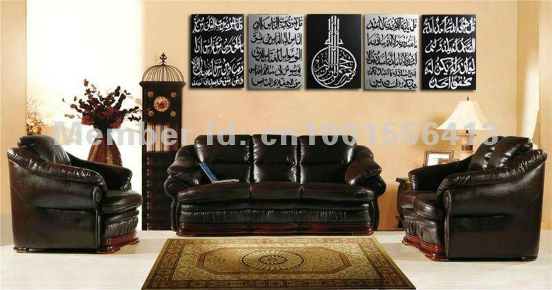 Achetez en gros islam moderne en ligne des grossistes for Decoration murale islamique
