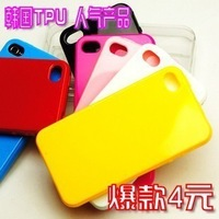 2013 For apple for iphone for 4s silica gel sets mobile phone protective case jelly shell candy color