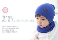 Package mail han edition children hat scarf two-piece baby beanie hat baby baby knitted cap cap winter