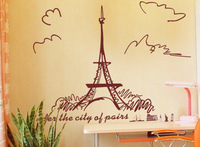 Eiffel Tower,coffee color,60*90CM,big size,under the city of the pairs,wall sticker