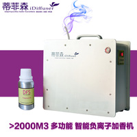 Flavoring machine automatic large expansion of hong machine aerosol dispenser central air conditioner fragrance machine smart
