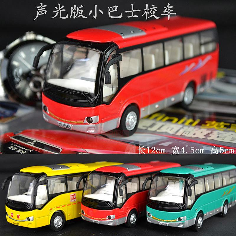 Acoustooptical WARRIOR bus alloy car model toy bus(China (Mainland))