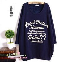 Winter 2013 women's maternity loose mm plus velvet thickening batwing long-sleeve shirt female t-shirt long design