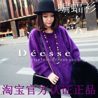 Fur lantern sleeve pure long-haired mink sweater deesse long design batwing sweater shirt basic women's outerwear