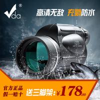 Rangefinding vda hd night vision waterproof monocular telescope portable 1000 infrared