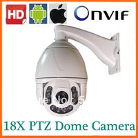 IP Dome Camera indoor / outdoor 1.3 megapixel 960P 1.3mp IP PTZ camera middle speed IP Camera