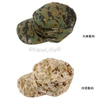 1pc Outdoor Snapback Camouflage cadet military cap hat outside sun-shading casual sport male hat Free shipping