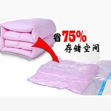 plastic storage bag price