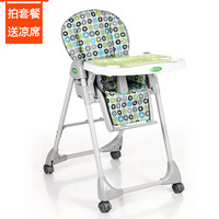 Shengjiang can adjust folding multifunctional tall child dining chair unpick and wash bb chair portable baby dining chair