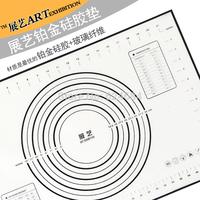 Baking tools top high temperature resistant silicone pad big platinum Small pad ultra-thin slip-resistant