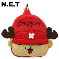 Children bag school cartoon animal backpack Baby Toddler kid's hairy Schoolbag Shoulder Bag kindergarten bag chopper
