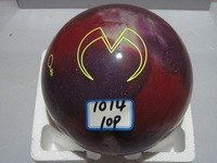 Latest Style Bowling Ball with top quality