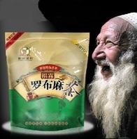 250g Luobuma Tea Xin Jiang Apocynum venetum tea,Lower blood pressure and blood sugar,lipid-lowering,health care tea Wholesale
