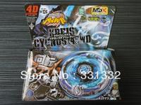 1pcs Beyblade Metal Fusion 4D set KBEIS GYGNOS145WD BB124 kids game toys children Christmas gift