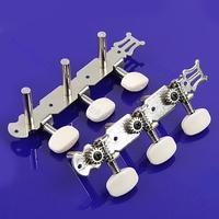 D192pcs/set  Classical Guitar Tuner Tuning Keys Pegs Machine Heads Silver