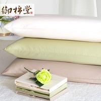 Cotton bamboo fibre pillow case single double pillow case pillow cover a pair of solid color winter bamboo pillow case