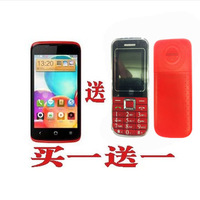 Inter intki e83 4.3 ips large screen dual sim dual standby smart phone 1 1