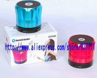 Wireless Bluetooth Speaker Portable Mini Speaker