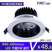 Vnc led spotlight ceiling light spotlights 5w beijingqiang high power lamp full set sw02-5