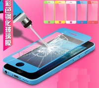 Explosion-proof Toughened Glass Screen Protector Film for For iPhone 4G 4S