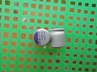 Original sanyo  6.3volts 470uF ESR 20% (8 X 9mm) Radial 3.5mm 0.008 Ohm 5700mA 2000h 105C  Aluminum Organic Polymer Capacitors