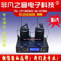 Ur-68b professional headset wireless microphone professional wireless