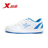 Men's fashion stripe casual brief light wear-resistant vintage male skateboarding shoes