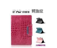 Big discount! New arrival Ultra Stylish PU Leather Cover Stand For iPad mini Case, With Luxury Crocodile Pattern free shippng