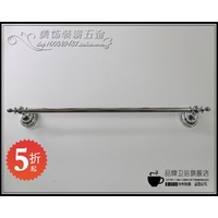 Classical luxury blue and white porcelain towel hanging single lever single poles bath towel rack bathroom towel bar