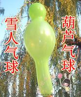Gourd-shaped balloon/Snowman balloon/ /special shaped balloon
