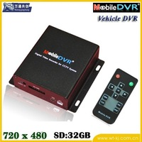 1 CH SD CARD CAR DVR with motion detect, D1/30fps video quality ;DVR simultaneously for DVC12V power to the CCD camera