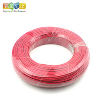 Electrical wire electric bicycle electrical wire 1.5 electrical wire cable copper line core flexiblecords