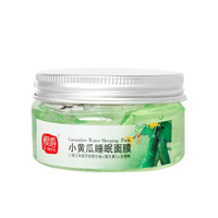 Cucumber disposable sleeping mask trophoblastic 100g natural moisturizing water white mask