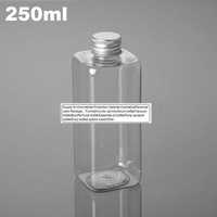 100pcs 250ml clear plastic square bottle with aluminum lid and inner cover beauty supply lotion container for cosmetic packaging