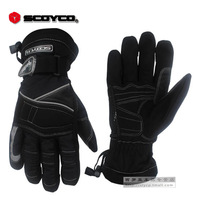 Motorcycle gloves Scoyco mc15 gloves waterproof thermal automobile race motorcycle Racing gloves