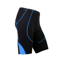 Free Shipping Men's Shorts 4d Coolmax with 38 Holes Padded 1/2 Cycling Shorts