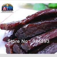 Free Shipping!250g Beef Jerky Inner Mongolia Dried Beef Shredded Beef Jerky